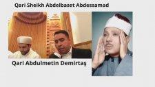Metin Demirtaş. Kuran tilaveti.