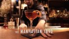Jonathan Howard's Vintage Take On The Manhattan - Liquor.com