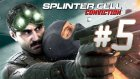 Evine Hoş Geldın Sam ! | Splinter Cell Conviction Türkçe Bölüm 5 | Easter Gamers Tv