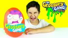 The Grossery Gang Dev Sürpriz Yumurta Açma Yeni Çöps Çetesi Oyuncakları