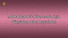 Duha Suresi - Mishary Rashid al Afasy (Kıraat 2) | fussilet Kuran Merkezi