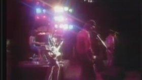 Wishbone Ash - Blowin Free