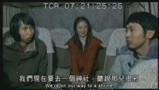 Noroi: The Curse (2005) Fragman