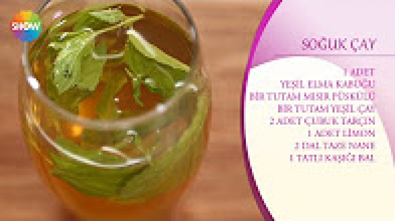 Çay Tarifi