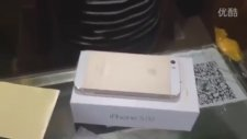 Çin'de Kullanılmış iPhone'u Sıfır Diye Satmak