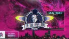Dion Timmer - Panic | Yabancı Müzik