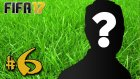Fıfa 17 (Türkçe) Kariyer #6: Sürpriz İsim