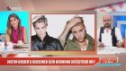 Sinan Akçıl Justin Bieber'a Benzemek İçin Burnunu Değiştirdi mi?