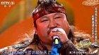 Moğol Etnik Rock Grubu Hanggai'den Muhteşem Performans