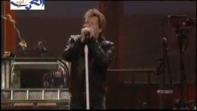 Bon Jovi - Summertime