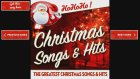 Tex Ritter - Christmas Carols by the Old Corral