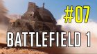 Battlefield 1 #7 (Türkçe) | Osmanlı'nın Canavarı