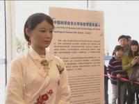 İnsansı Robot Jia Jia