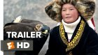 The Eagle Huntress Official Trailer 2 (2016)