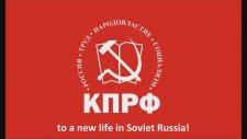 Komunistlerin Andı, Komunistlerin Marşı