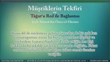 AHMED EL-HAZEMİ MÜSLÜMAN DEĞİLDİR MUAYYEN ŞAHSI TEKFİR ETMEK VE AKİDE ARAŞTIRMAK BİDATTIR DİYO KAFİR
