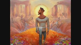 Jon Bellion feat Blaque Keyz - Weight of the World (Audio)