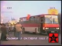 Kino - Spokoynaya Noç  (Ekim 1993)