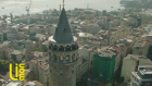 Galata Tower 360 View