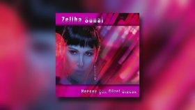 Zeliha Sunal - Tarçın Akapella (Mix By Tarık Ceran)