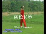 4.duan Changquan