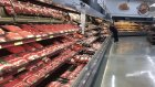 Amerika'da Market Alısverisi Ve Fiyatlar: Walmart