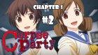 Corpse Party - Chapter 1 - Bölüm 2