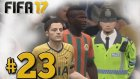 Tottenham vs ALANYASPOR!   FIFA 17 Kariyer #23