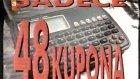 Atv - Program Tanıtım Ve Reklam Kuşağı - 1996 Nostalji