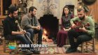 İmera - Kara Toprak [2014 - Video]