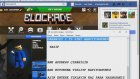 Blockade 3d /allstar Clan/ 1999999 Para!! (Cheat Engine)