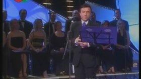 Mehmet Safak - Şarkılara Sordum Söylemediler