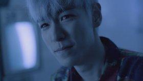 Big Bang - Last Dance
