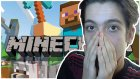 Minecraft Premium Hediyeli Survival Games #3