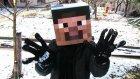 Kar Topu Savaşı Minecraft Steve Maske Tanıtımı - Vlog