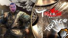 İlk İzlenim : Tiger Knight Empire War