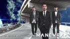 Manevra - Aramızda ( Lyric Video )