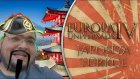 Eski Moğlara Daldık   Europa Universalis Iv   Japonya   Bölüm 4