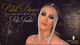 Petek Dinçöz - Türk Sanat Müziği Alaturka