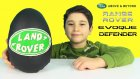 Land Rover Oyun Hamuru DEV Sürpriz Yumurta Açma Oyuncak Jipler
