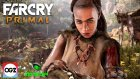 2016'nın Grafik Canavarları #20 - Far Cry: Primal