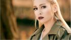 Ceylan Koynat - Yasak