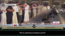 Mishary Rashid al Afasy - Duhân Sûresi ve Meali [2007 Kıraatı]