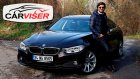 Bmw 418i Gran Coupe Test Sürüşü - Review (English Subtitled)