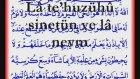 Ayet el Kürsi Ezberlemek İsteyenler İçin