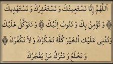 Allahümme İnna Nesteinüke - Kunut Duaları 1