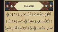 Allahümme İyyake Nabüdü - Kunut Duaları 2