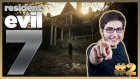 Resident Evil 7 Gameplay Türkçe Final