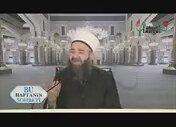 Cübbeli Ahmet Hoca İti'kat Sohbetleri (26)