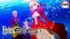 Fate/Extella: The Umbral Star - İlk Bakış